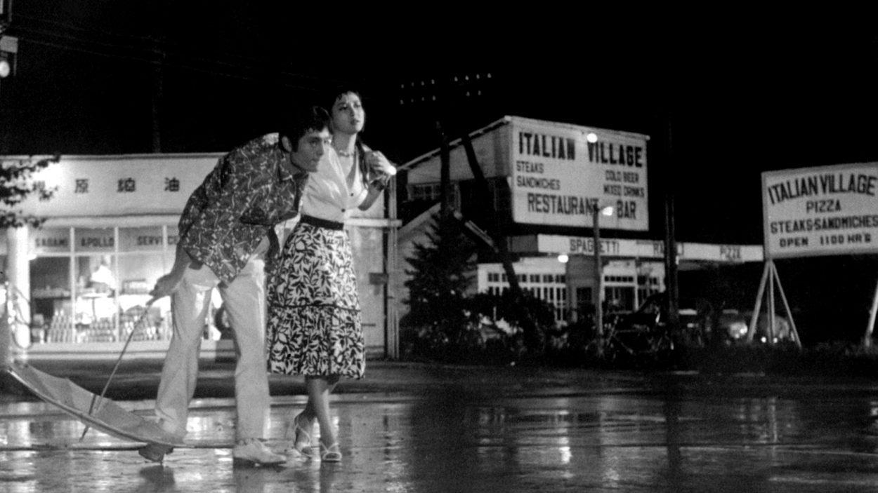 Black River (1956)