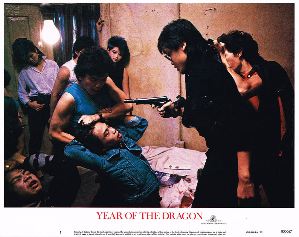Year of the Dragon lobby card