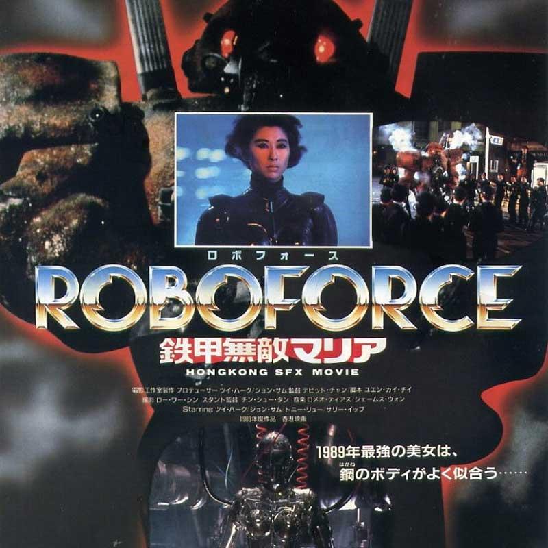 roboforce-featured