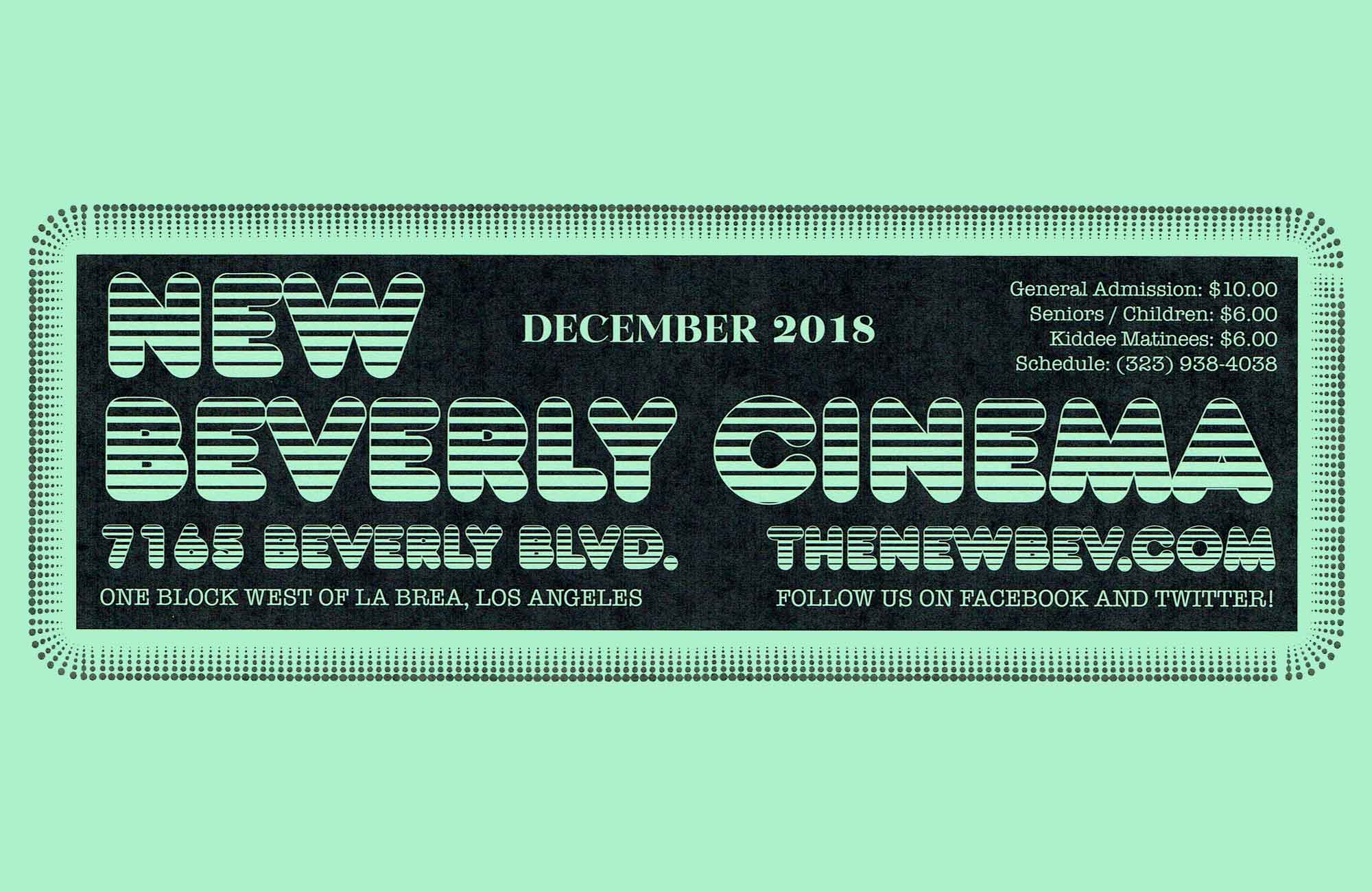 Pure Cinema Podcast: December '18 Calendar