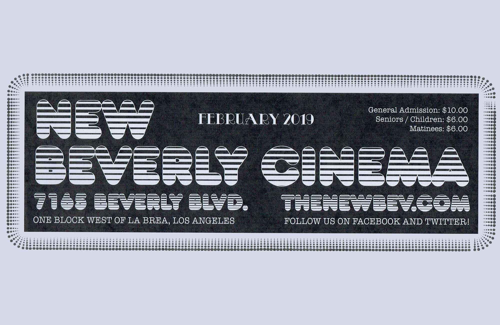 Pure Cinema Podcast: February '19 Calendar