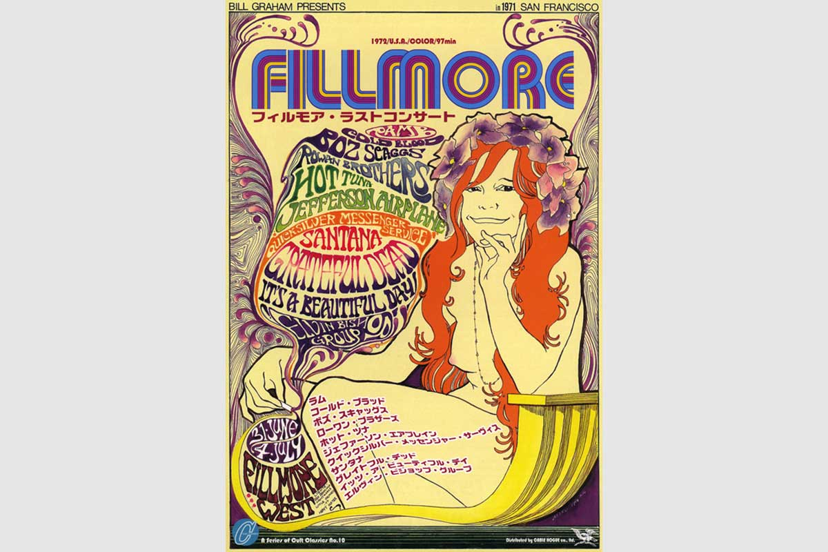 Fillmore-chirashi