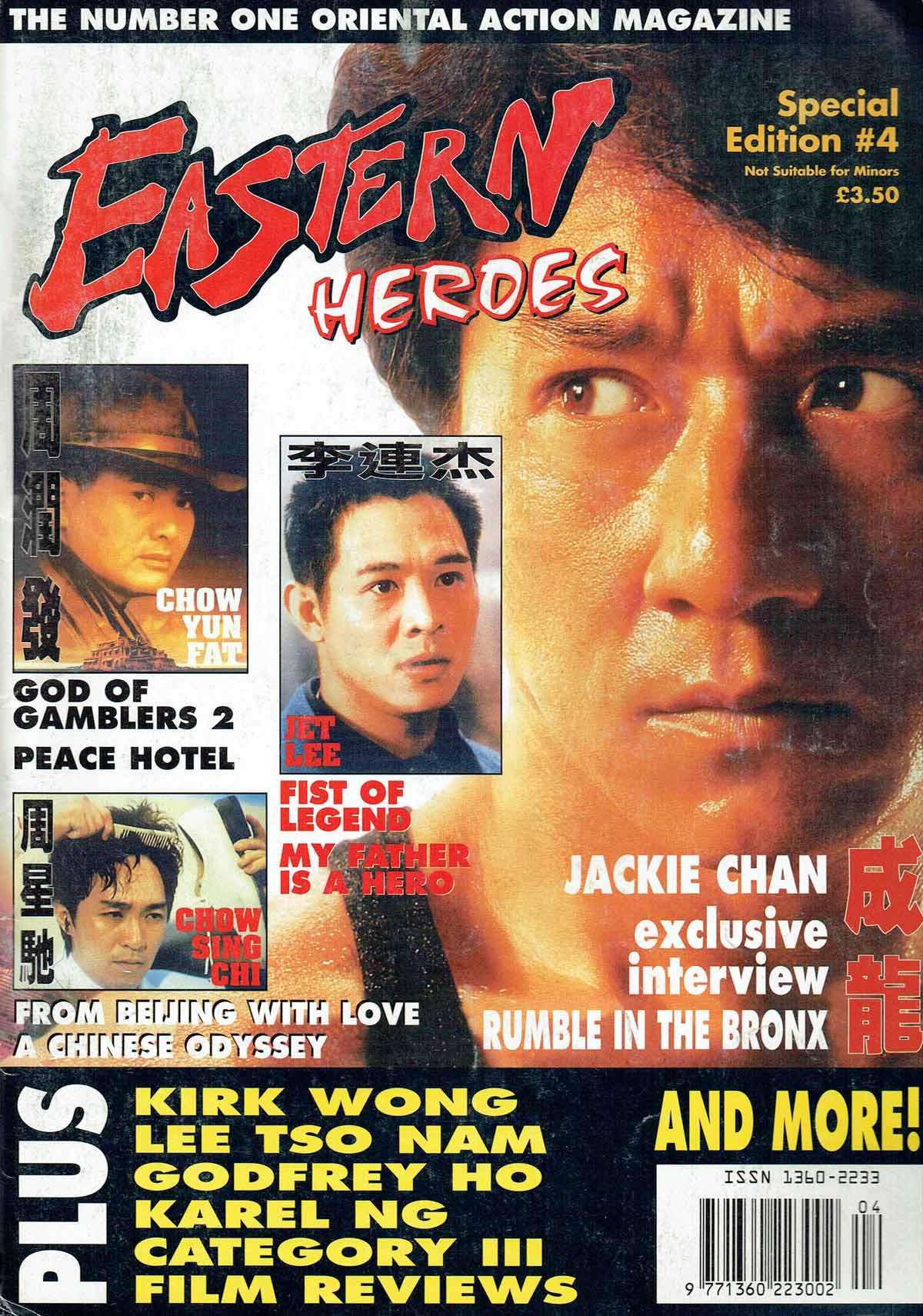 Eastern-Heroes-cover