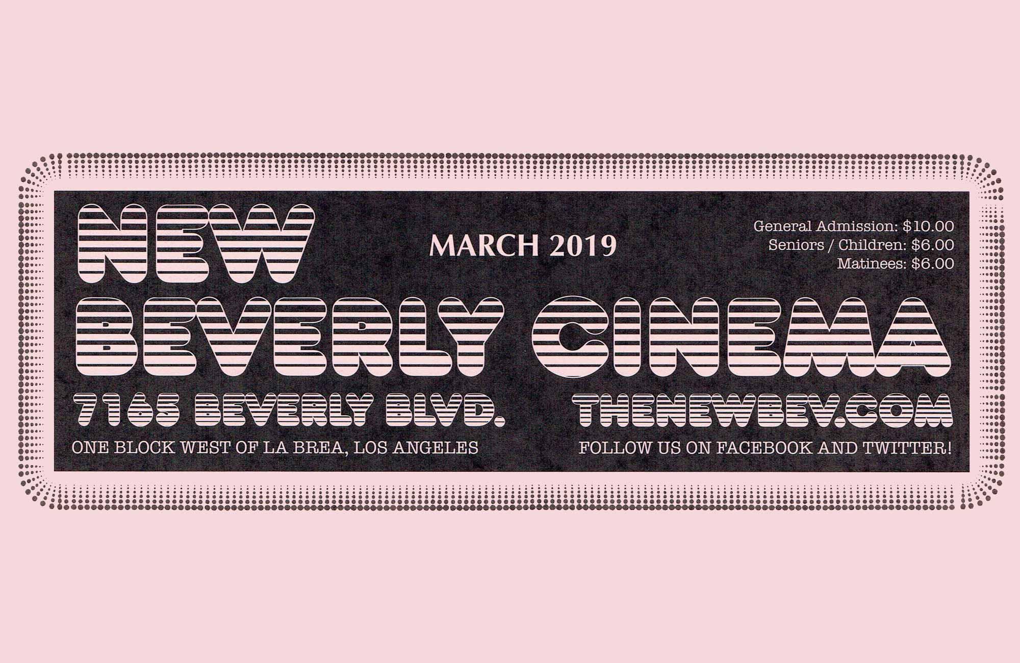 Pure Cinema Podcast: March '19 Calendar
